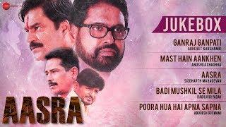 Aasra - Full Movie Audio Jukebox   Sadanand Shetty, Atul Kulkarni, Sunil Pal & Rahul Pathak