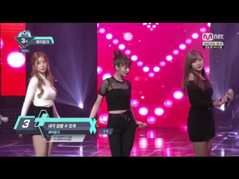 161021 Apink (에이핑크)- Only One (내가 설렐 수 있게) Live on MCountdown