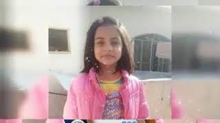 Justice for zainab... Parents apny bacho k jazbat samjho plz