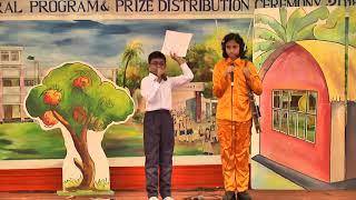 Stage Natok Jadukor by Humayun Ahmed