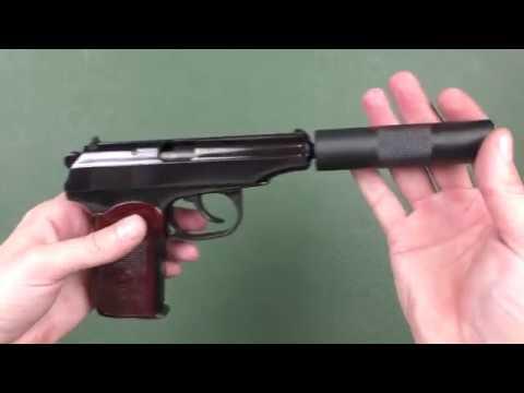 Пневматический пистолет МР 654 К с имитатором глушителя (глубокая полировка)