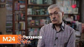 """""""Тайны кино"""": роль или ребенок - Москва 24"""