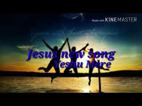 Yeshu Mere Tera Shukriya Dil Se Kare Jesus new song