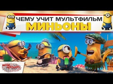Аватар смотреть онлайн в HD 720p на русском - полностью