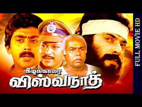 Tamil Action Movie | Keezhekkarai Viswanath | Ft : Mammootty, Thilakan, Neenapuri
