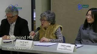 Richmond Hill Town Hall Meeting, COVID-19, 20200210, 烈治文山居民大會, 探討, 新冠病毒,事件