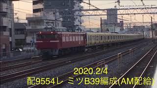 【6ドア車引退記念】E231系0番台(B編成)走行・発車シーンまとめ