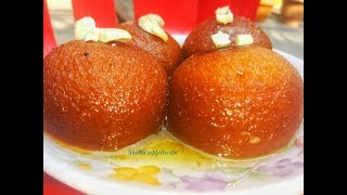Perfect Milk Powder Gulab Jamun /Homemade Instant Gulab Jamun / Gulab Jamun without Mawa