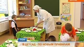 В Перми изменился порядок зачисления в детские сады