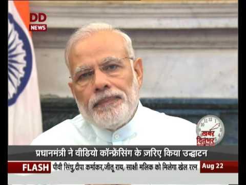 PM  Narendra Modi inaugurates Stor palace in Kabul