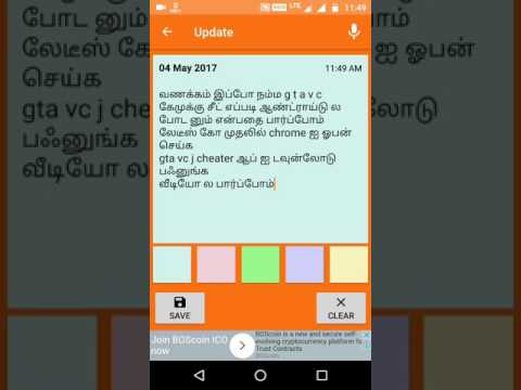 GTA VC cheat android in tamil