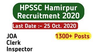 HPSSC Hamirpur Recruitment 2020 || hp govt. Jobs|| JOA. clerk , Inspector || hpcompetitiveexams
