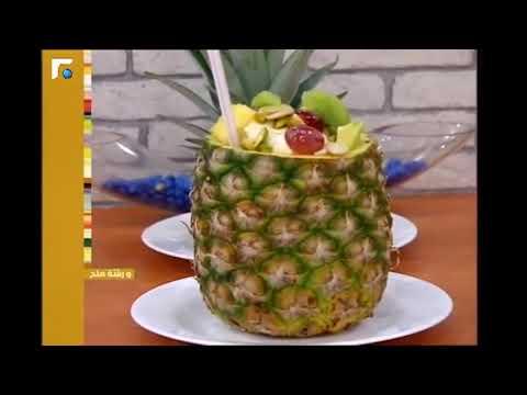 ... fondant with mastic Ice cream - Chef Chadi Zeitouni - YouTube