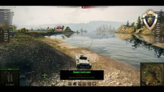 Перезарядка над танком