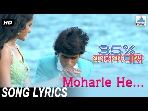 Moharle He With Lyrics - 35% Katthavar Pass | New Marathi Songs 2016 | Prathamesh Parab, Ayli Ghiya