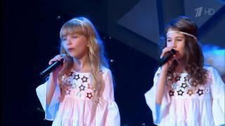Юрий Николаев, Юлия Малиновская, «Непоседы» — «Песня звездочета»
