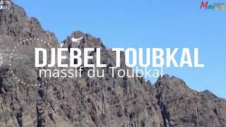 Infos Tourisme Maroc : Jbel Toubkal - Djebel Toubkal - massif du Toubkal