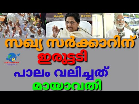 Karnataka latest news | malayalam news | national news | news
