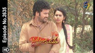 Manasu Mamata | 1st July 2019 | Full Episode No 2635 | 1ETV Telugu