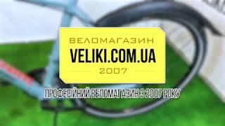 Обзор велосипеда Winora Vatoa (2018)