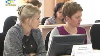 Совет по делам казачества в Ялуторовске