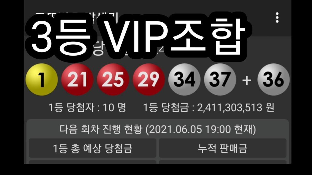 #VIP무료입니다.●968회차부터 발송 예정입니다.■여기를 터치하시면 신청가능 합니다(아래http://)ㅡㅡ 로또4 45