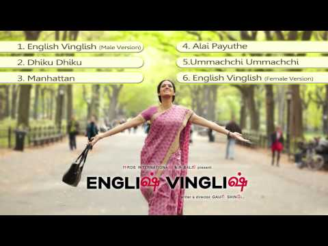 English Vinglish - Tamil Jukebox (Full Songs)