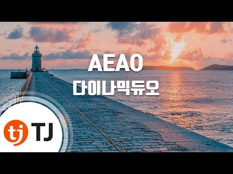 [TJ노래방] AEAO - 다이나믹듀오,DJ 프리미어(Dynamic Duo) / TJ Karaoke