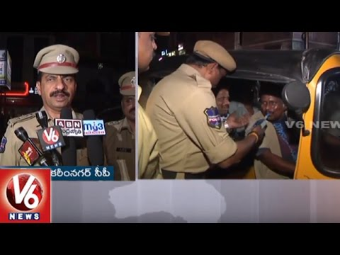 Karimnagar Police Conducts Drunk And Drive Special Test In District   V6 News