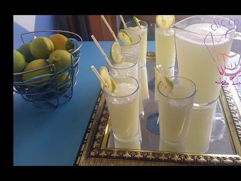 عصير الحامض(الليمون)مثل الذي يباع في المحلبات  منعش و لذييييذ/jus citron/Lemon juice/