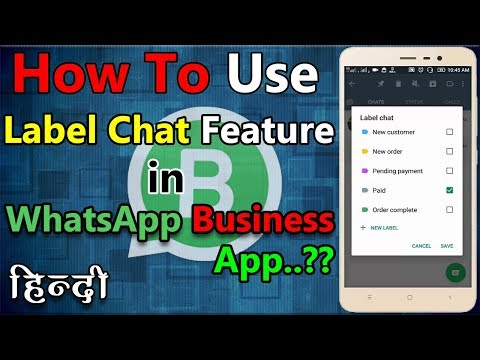 How To Use Label Chat Feature In WhatsApp Business App | Hidden WhatsApp Features | In Hindi/Urdu |