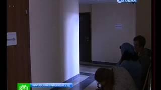Петербургского гинеколога судят за мошенничество(Сегодня в Кировском районном суде Северной столицы началось рассмотрение дела в отношении врача-гинеколог..., 2013-09-04T17:34:52.000Z)