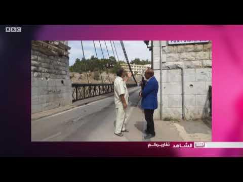 أنا الشاهد: مدينة الجسور المعلقة  - نشر قبل 1 ساعة