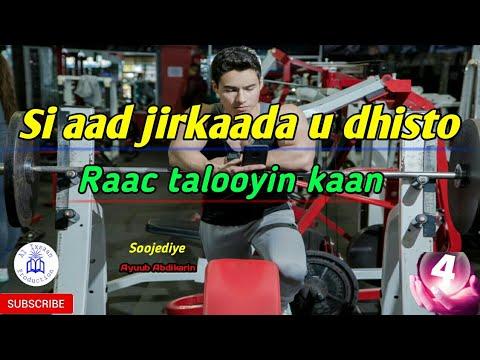Daawo Inta Aanad  Aadin Gymka!! (HD) |Ayuub  Abdikarim | AL Ixsaan Production