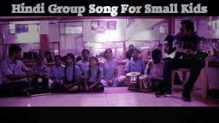 Khud Jiye Sabko Jina Sikhaye Group Song By Virender Sehra