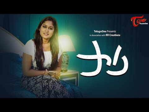 PAAPA | Telugu Short Film on Casting Couch...