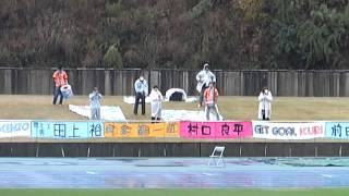 【2013地決決勝】ファジアーノ岡山ネクストvsFC KAGOSHIMA スタメン発表