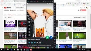 تطبيق يجعلك  تستغني عن البحث في مواقع مشاهدة افلام بالفرنسية  VF MOVIES APK