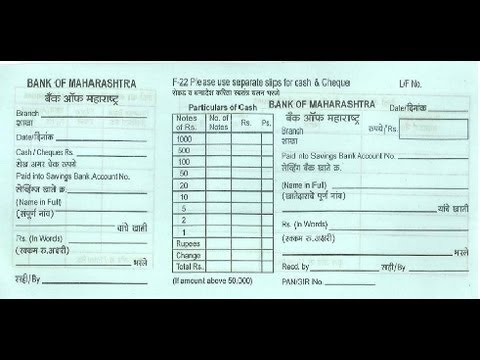 gramin bank deposit form  IN-How to fill Deposit Slip of Bank of Maharashtra