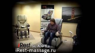 упражнения для похудения в домашних условиях для начинающих видео