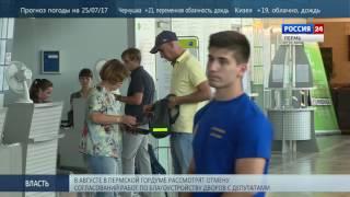 видео Турецкая авиакомпания Onur Air: отзывы пассажиров
