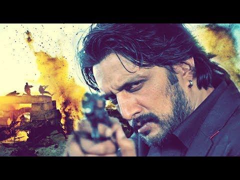 Mukunda Murari Actor Sudeep New Movie |...