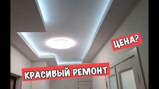 видео Отделка квартир и домов в Москве