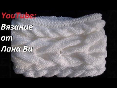 2 мк как связать шарф снуд спицами двойной вязаный шарф снуд