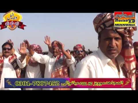 akhiyan cham cham wasiyan dhola wangan we mahi jane yae attahullah khan Sapaishal Eid Gifet 2014