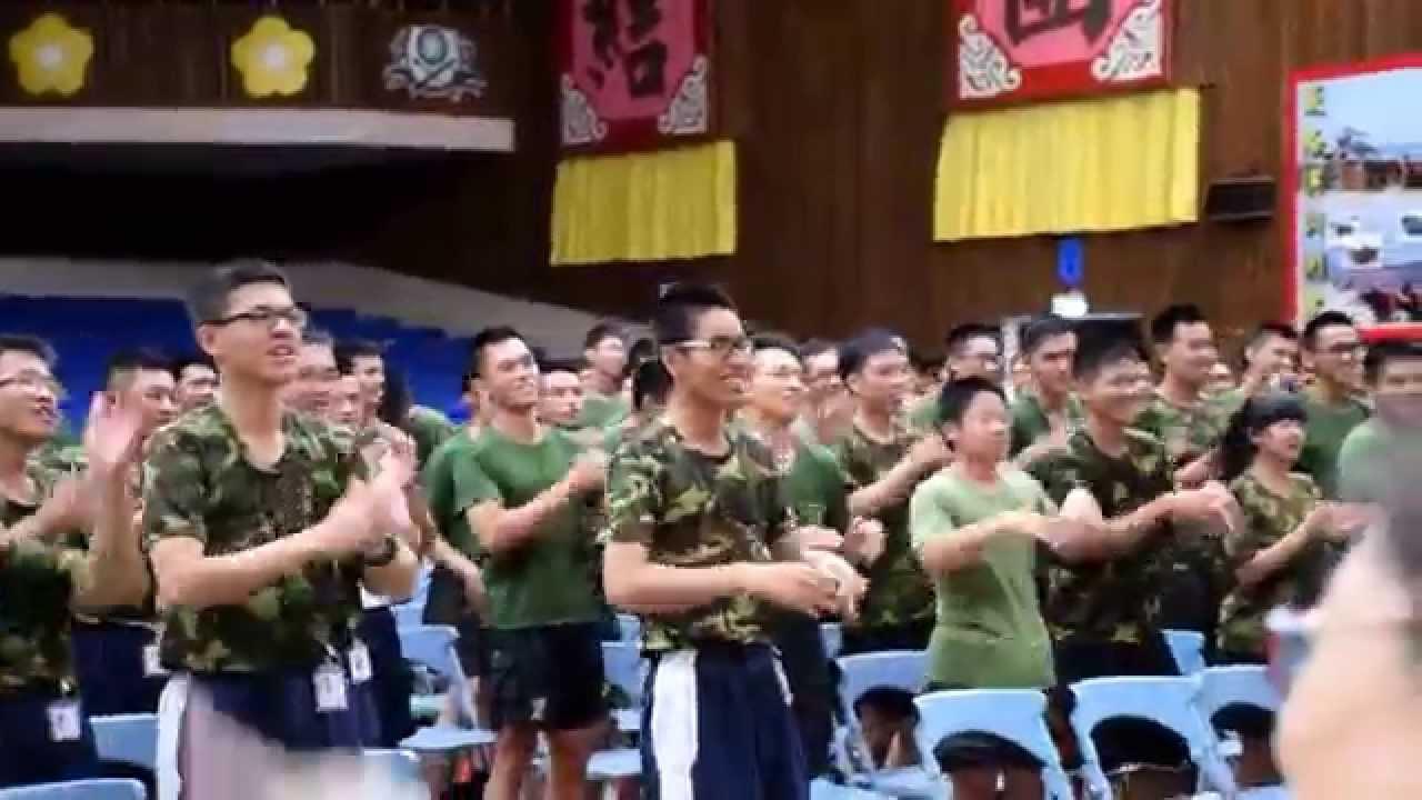 2014.06.24 陸軍步訓部暨步校103年第六場生命教育愛灑活動 - YouTube