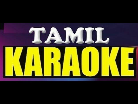 Parthathenna Parvai Tamil Karaoke with lyrics  - Nangal