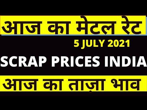 6 July 2021 आज का मेटल रेट   मेटल मार्किट का ट्रेंड और भाव जाने   Scrap Prices India   Scrape Rates