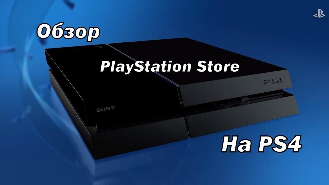 Купить PSN PlayStation Network 1000 руб карта оплаты [RUS]