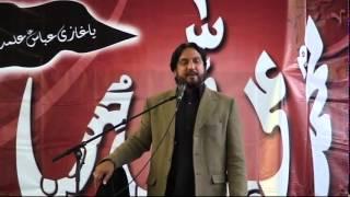 Zakir Iqbal Hussain Shah Bajarwala 27 April 2014 Wapsi Madina Paris France